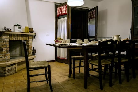 Campo Felice Suite Experience 9 B - Appartement