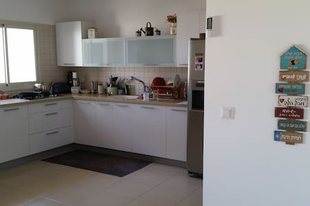 Like Home - Rishon LeTsiyon - Apartament