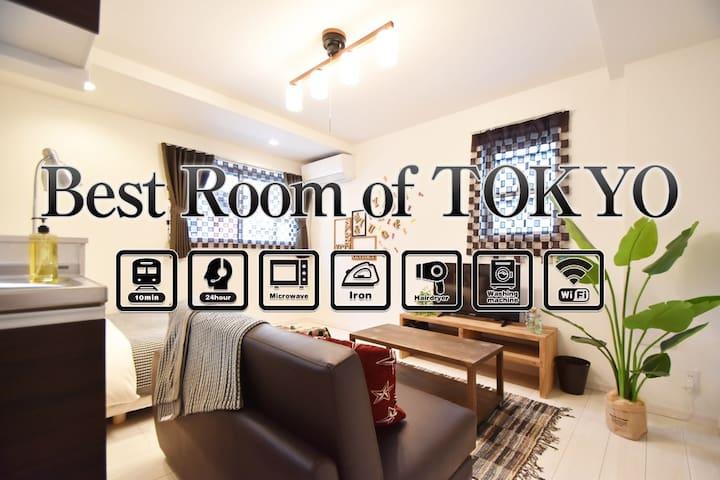Stylish room in IKEBUKURO.8ppl#AS135 - Toshima