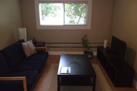 Private one bedroom suite - Squamish