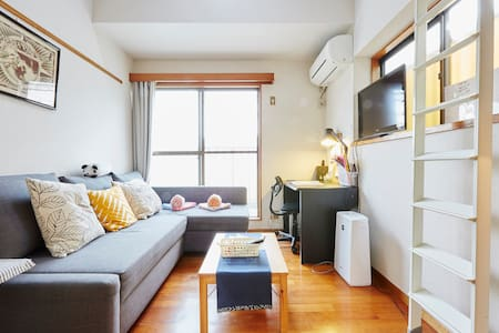 BRIGHT LOFT in Fantastic Location!! - Setagaya - Apartamento
