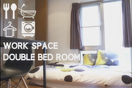 Cozy and Private room w/ wifi Shibuya B - Meguro-ku - Leilighet