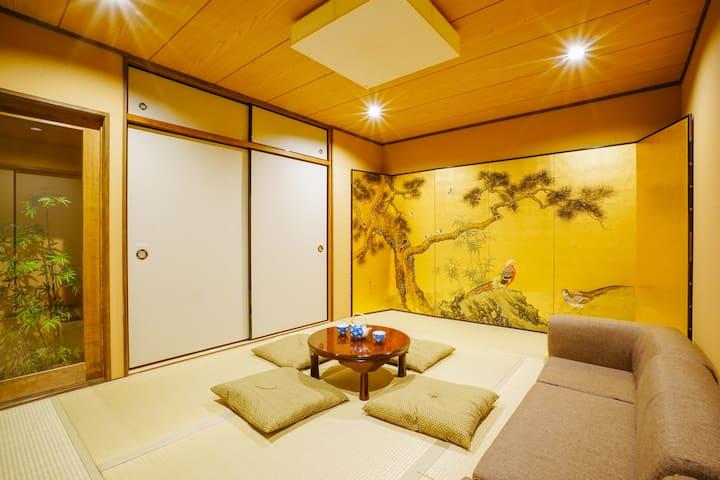 Kyotofish·Oomatsu*Jp Rock Garden*100Yr Machiya