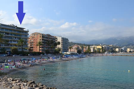 Victoria - Roquebrune-Cap-Martin