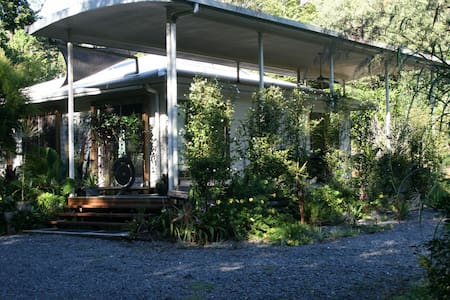 Daintree Holiday Accommodation  - Cow Bay