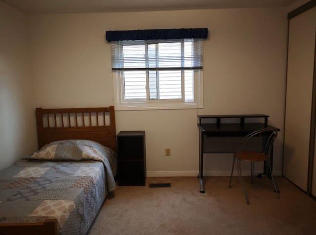 Room close to Seneca