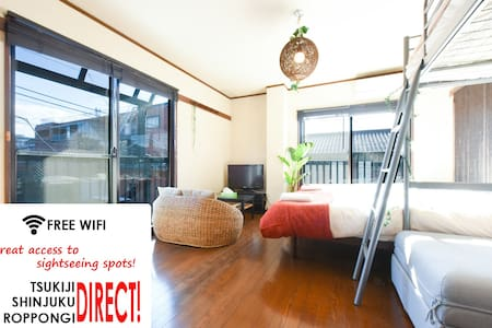 New!!【Max11pax】BIG 2 Room SHINJUKU 12min(FreeWiFi) - Shinjuku-ku