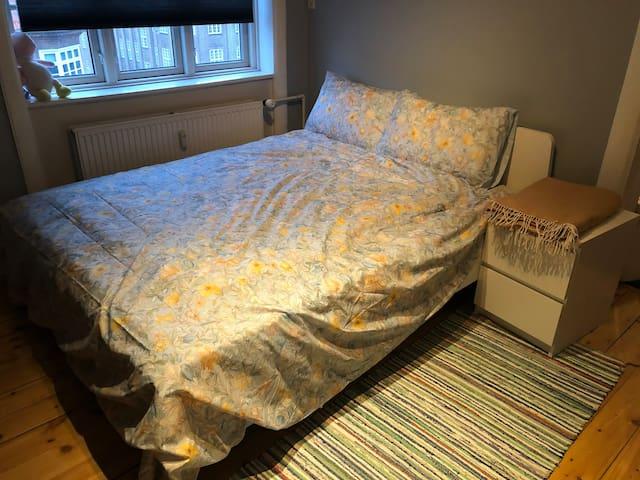 Super Comfortable Private Room