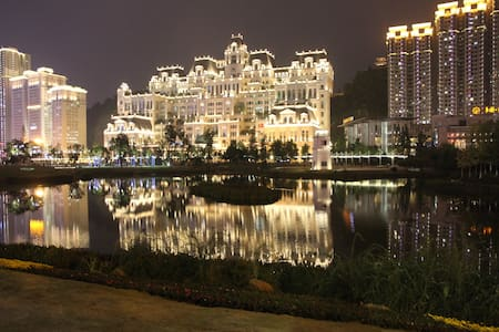 繁华地段步行街内简约现代风格房源 - Guiyang
