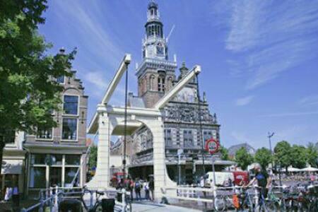 Apaartment in city of Alkmaar - Alkmaar - 公寓