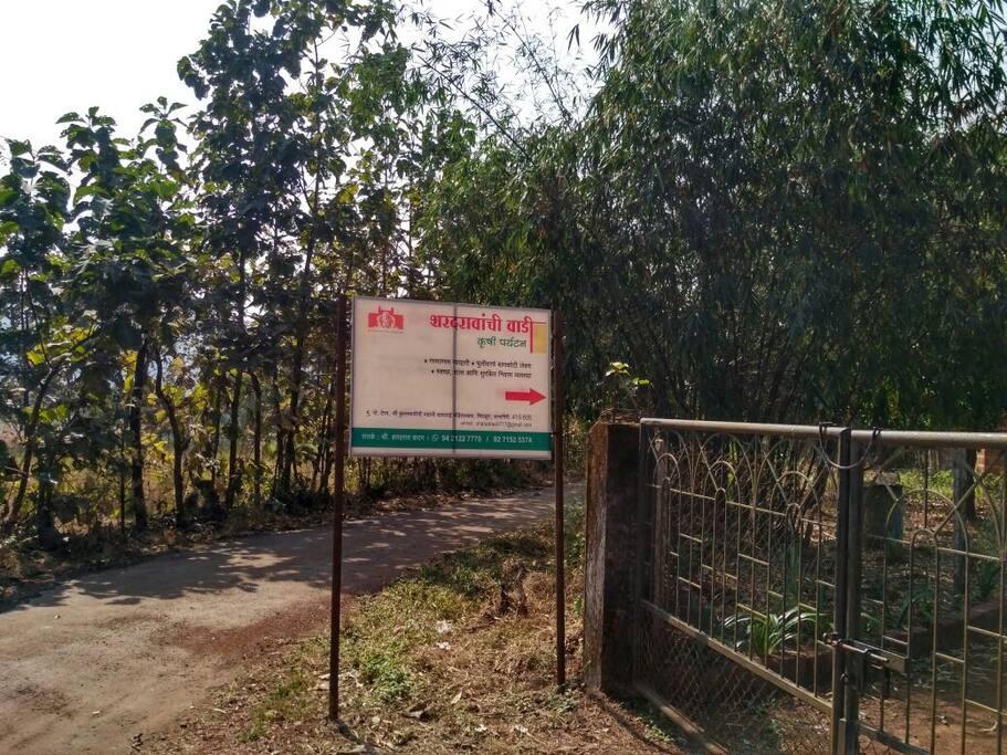 Main Gate - Sharadraonchi Wadi, Welcomes You