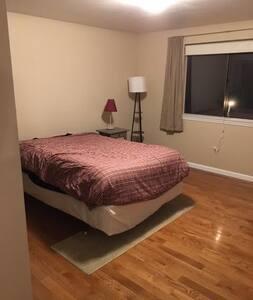 Private bedroom in condo near Marathon route - Ashland - Ortak mülk