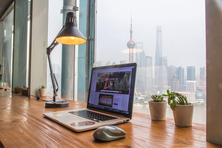 #3 SHANGHIGH GALLERY - Shanghai - Lyxvåning