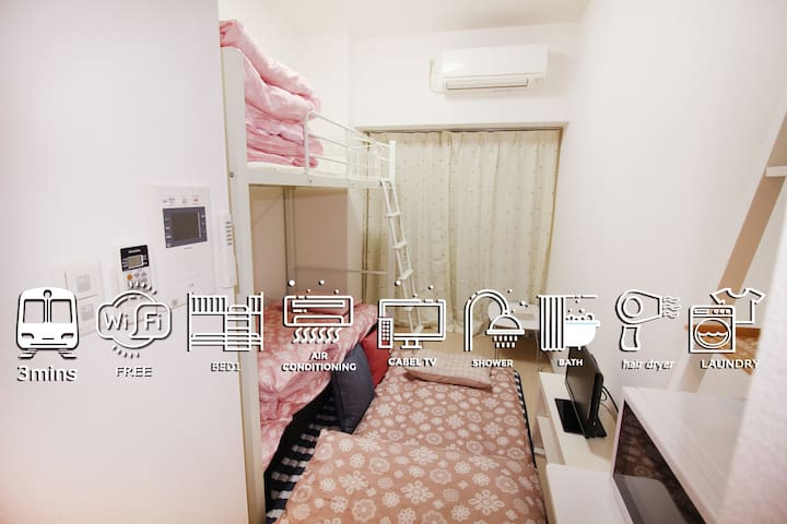 "Simple""Ms Room""/Namba1min e"