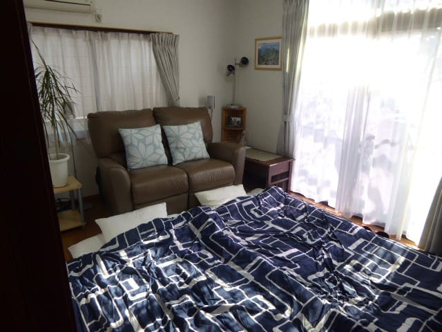 Backpackers Sunshining room - Fukuyama-shi