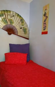 Cozy bedroom, with wifi, in DC suburb - Gaithersburg