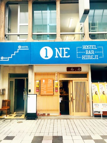 """ONE""  HOSTEL&StandingBar  BedNo,8"