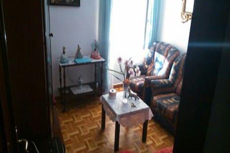 fantastico piso en oviedo - 奧維耶多 - 公寓