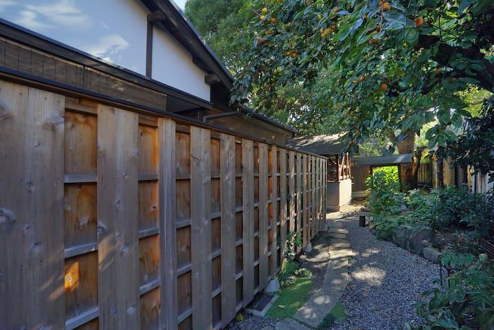 Kyoto「NAGAYA」長屋 Dormitory C - Kyōto-shi - Talo