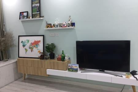 Lacasa Apartment- District 7 - Hcm - Lejlighed