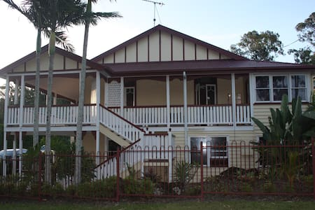 The Village B&B. Gold Coast - Mudgeeraba