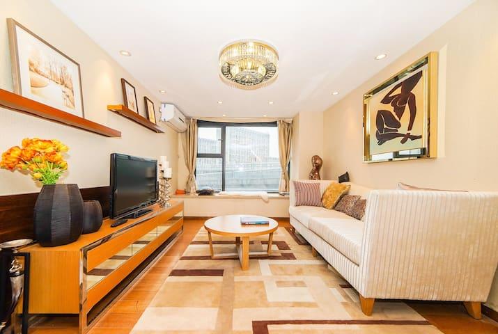 近地铁站台 + 星级标准 + loft公寓 - Suzhou - Daire