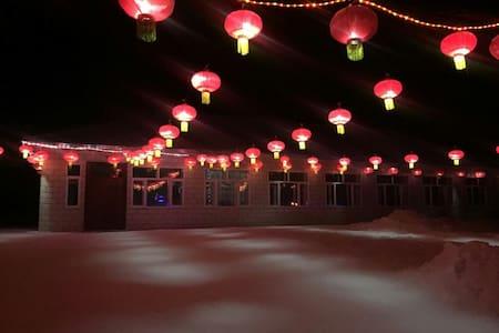 雪谷双人间大床房 - Harbin