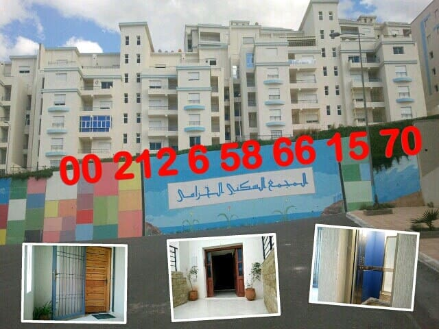 Apartment terrace beach Al hoceima - El Hoceima - Byt
