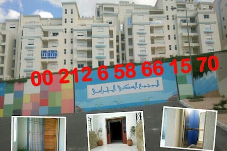 Apartment with terrace near beach Al hoceima - El Hoceima - Apartemen