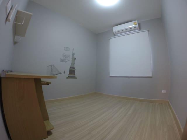 working room