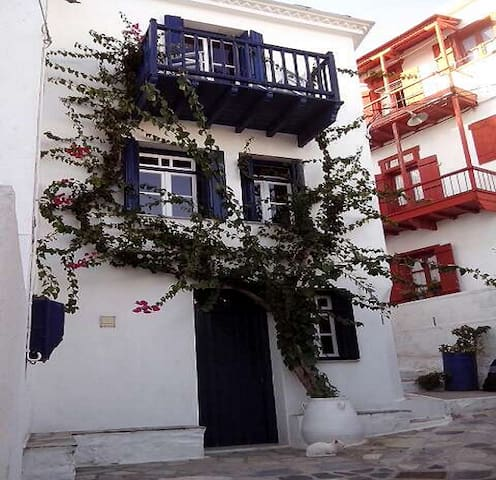 villagehouse charming & traditional - Skopelos - Hus