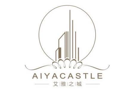 艾雅之城酒店式公寓地理位置优越,为您打造真正的拎包入住 - Lanzhou - Apartmen