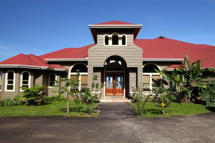 Mahalo Aina Sanctuary, Banyan Room