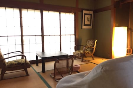 Chill out room in Takatsuki - 高槻市