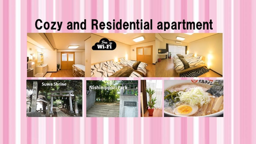 Cozy and Residential Apartment#H03 - Arakawa-ku - Appartement