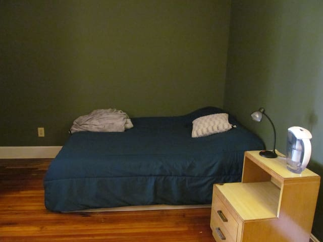 Private Bedroom - Baltimore - Byt