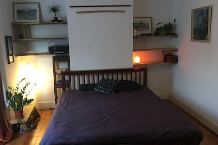 Large + Light Double Room 15 Walk from City Centre - 獨棟