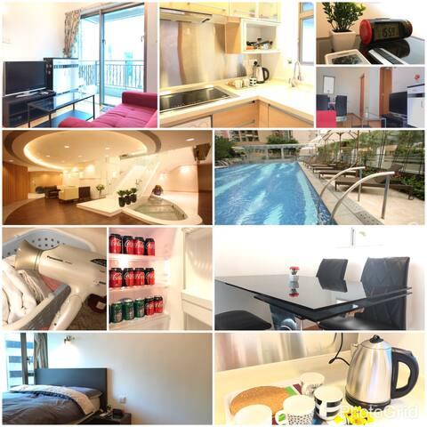 Luxury entire home w/ Balcony【1 min to MTR Subway】 - Hong Kong - Condominium
