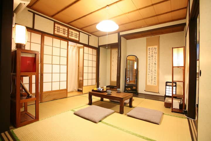 Gion House - traditional space tucked away in Gion