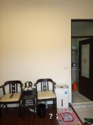 Igumbi lokulala