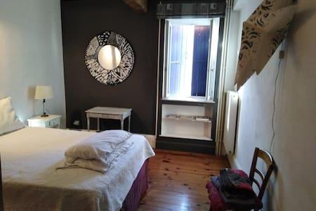 NICE  bedroom  in a nice village-
