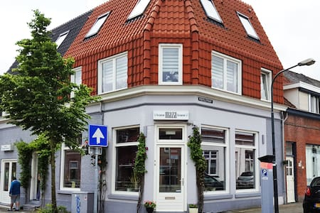 Bed & Breakfast Maza, Brabantse Wal BIG ROOM - Bergen op Zoom - Stadswoning