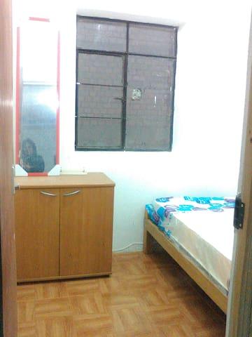 Acogedora habitación en zona céntrica de Lima. - Distrito de Lima - Casa