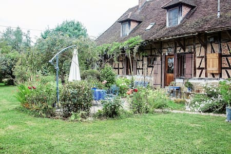 Appartement inmitten lauschigem Garten - Burgund - Saint-Germain-du-Bois