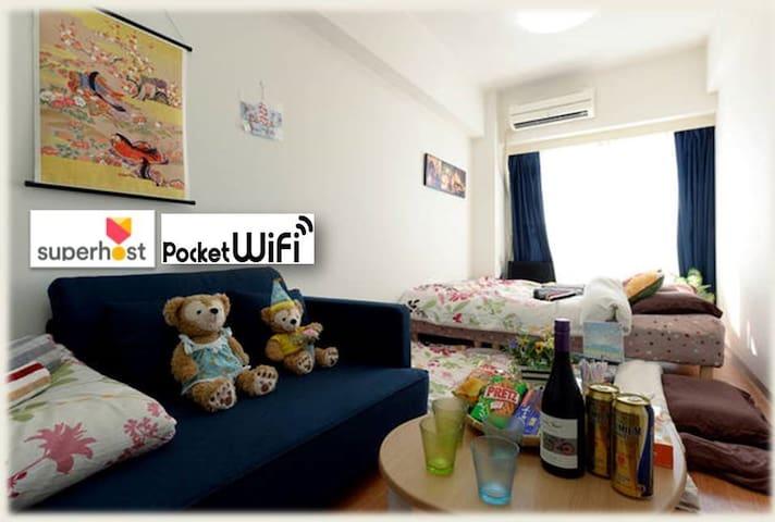 H&A Cozy Room/Shinjuku 4min by Yamanote Line - Shinjuku-ku - Apartamento