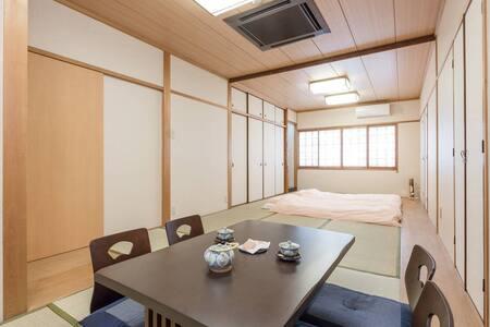 tatami★Traditional Japanese House★140m JR Station★