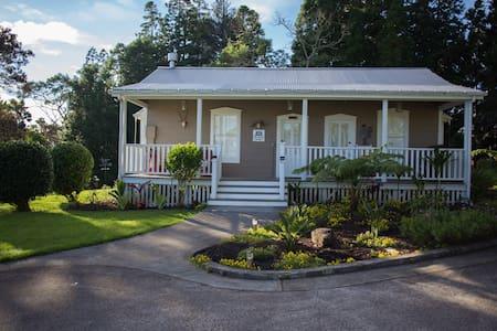 Hamakua Ranch House - Paauilo - Guesthouse