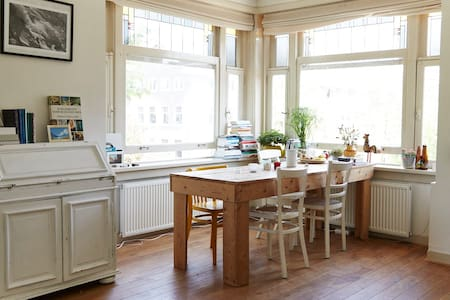 Cozy apartment in Amsterdam Zuid - アムステルダム - アパート