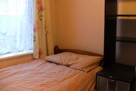 Cosy single room - Dublin