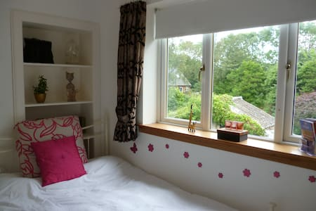 Relaxing, rural double room with ensuite shower - West Lothian - House - 1